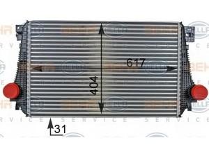 Turbo Radyatörü 2H0145804 Amarok 2.0 TSI