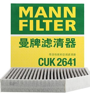 MANN Klima ( Polen ) Filtresi Karbonlu 4H0819439 A6-A7-A8
